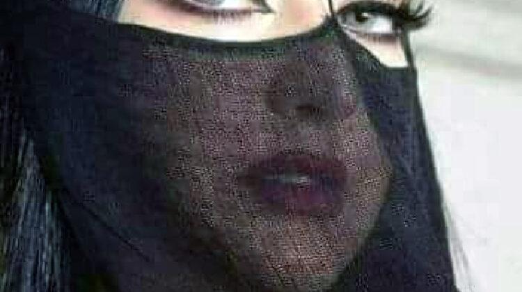 نساء مطلقات سعوديات و مقيمات يقبلن زواج المسيار في السعودية الرياض المدينه المنوره مكه جده الدمام القصيم
