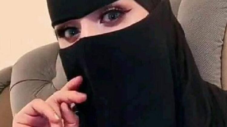 سعوديات مطلقات يرغبن بالزواج سعوديات يطلبن زواج مسيار و معلن شرعي اسلامي طلبات تعارف و صداقة