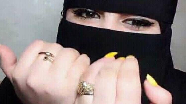 طلبات بالصور بنات عروض زواج في السعودية سعوديات و مقيمات سوريات للزواج بالسعودية