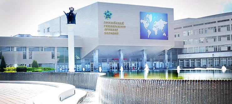 أرخص الجامعات في العالم للطلاب الدوليين للدراسة في الخارج