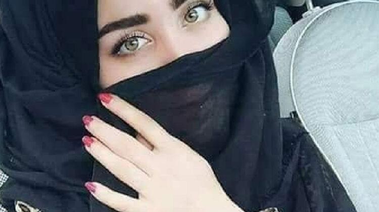 نشر اعلان تعارف او زواج مجاني بالصور موقع تواصل اجتماعي عربي عالمي مجاني